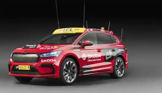 新款斯柯达Enyaq iV电动SUV首次亮相环法自行车赛
