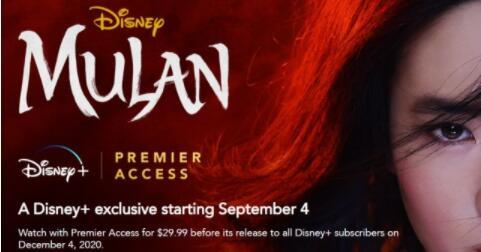"""迪士尼+确认订阅者将于12月4日获得""""花木兰"""""""