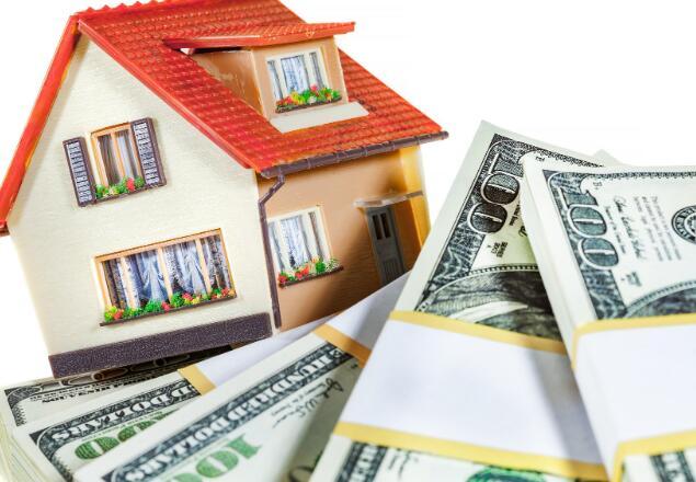 想要更多的钱来投资 减少房屋成本