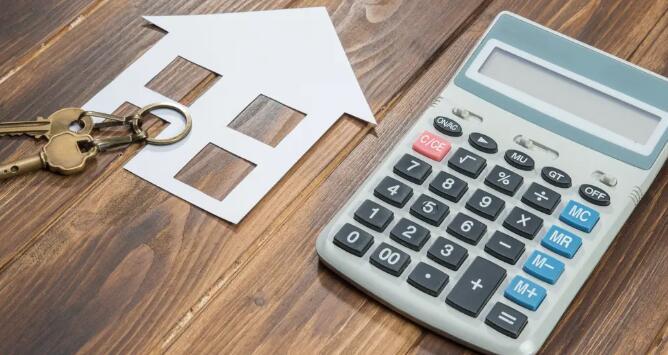 固定利率抵押贷款与可调整利率抵押贷款有什么区别