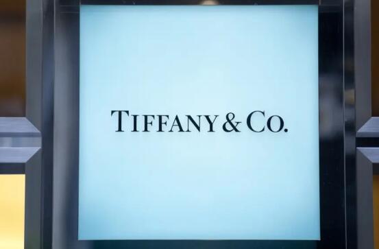 LVMH取消收购交易后 Tiffany股价下跌