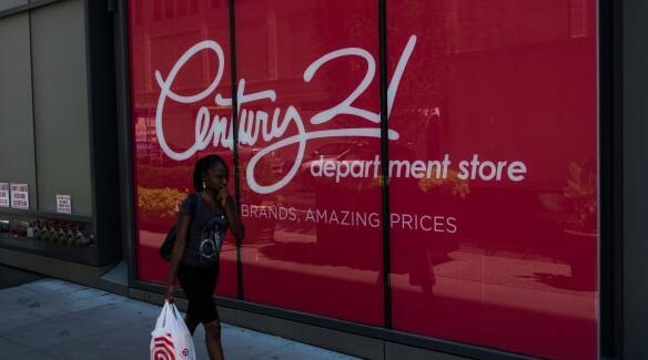 折扣零售商Century 21申请第11章破产保护并将关闭其所有13家商店