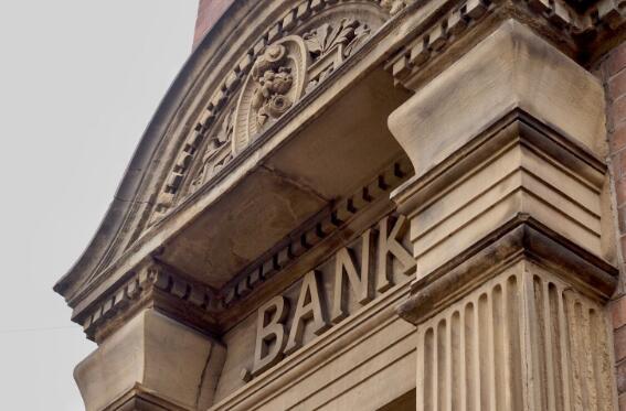 银行贷款延期持续下降