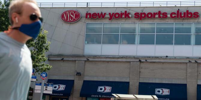 纽约体育俱乐部老板申请破产 体育馆受到局势的打击