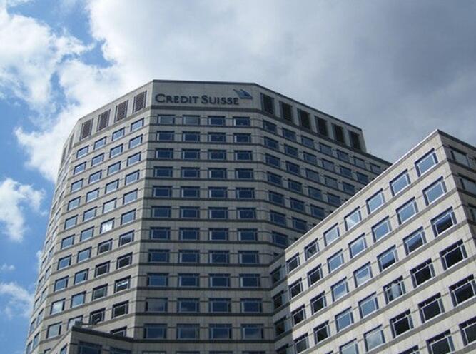 据报道瑞银和瑞士信贷正在考虑合并