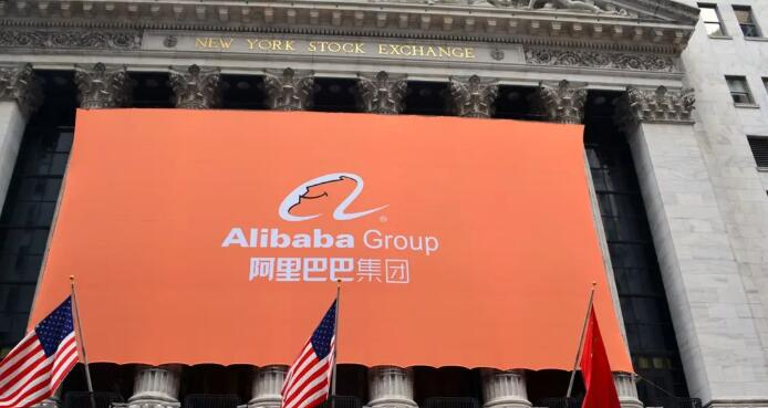 阿里巴巴股票值得买吗