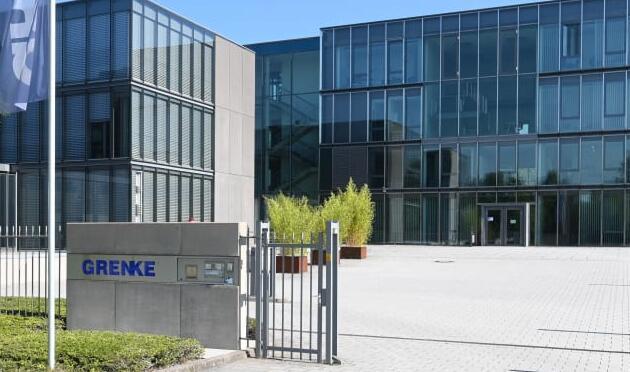 在卖空者指控其欺诈后德国金融公司格伦克坦克的股票