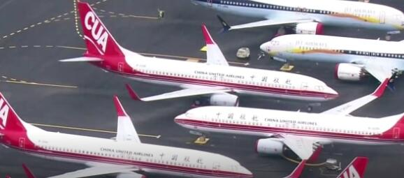 美国国会报告指波音737失败的美国联邦航空局 正当监管机构关闭重新认证之时