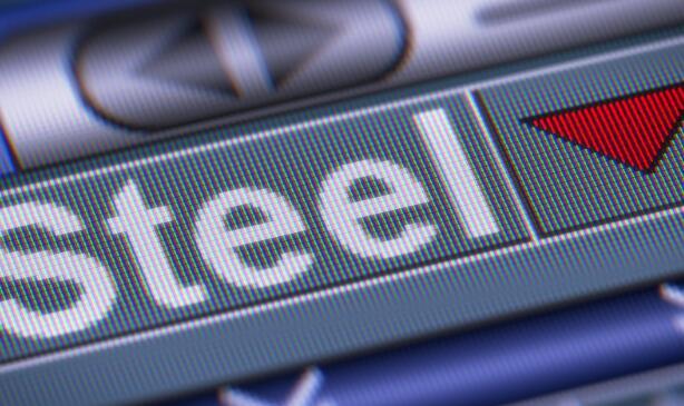 今天的美国钢铁库存大跌