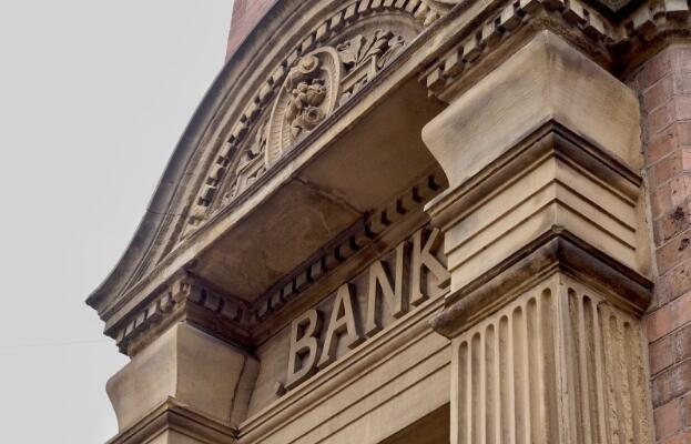 人民联合出售保险股 银行将把其商业保险部门出售给AssuredPartners