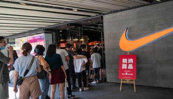 零售商看到中国的反弹 耐克股价飙升13%在线销售额猛增82%