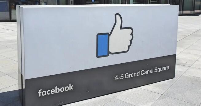 伊利诺伊州脸书用户可以从隐私和解中获得最高400美元的奖励