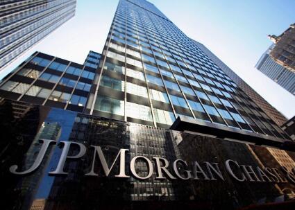摩根大通将2000亿欧元资产转移到德国