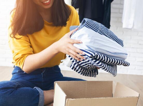 投资者应该回避在线服装公司对到2021年初销售将疲软的担忧而应考虑长期前景