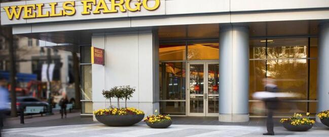 银行是否足以应付商业房地产违约风险