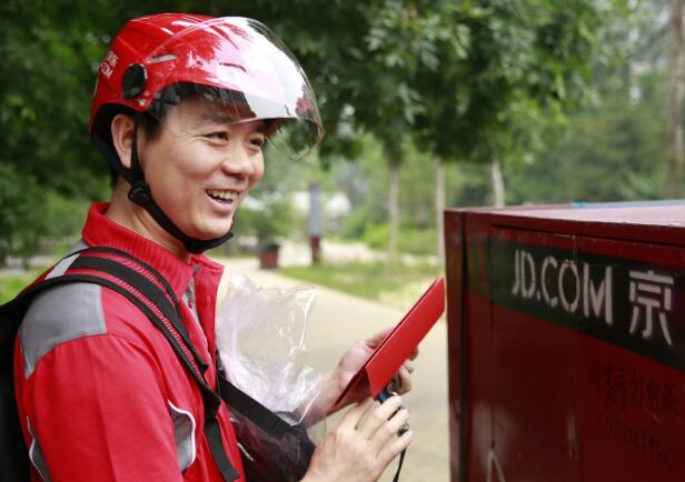 在线零售商对电子商务和中国技术的热情不断提高
