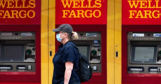 富国银行第三季度收益报告显示业绩不佳