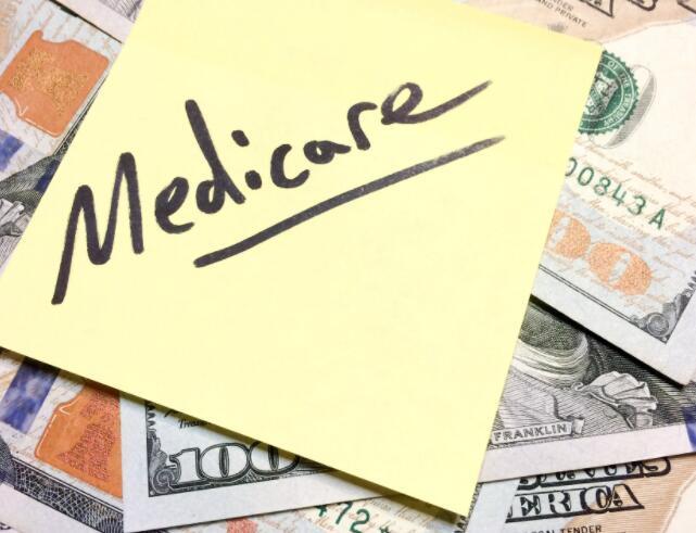 可能毁了您退休的5个医疗保险神话