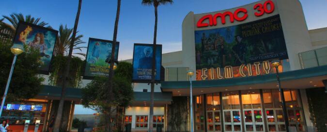 这家电影院运营商的股票因发行股票而下跌