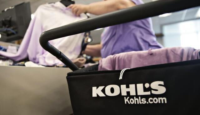 科尔的股价因获利获胜而上涨 零售商承诺在运动服与美容方面将取得重大增长