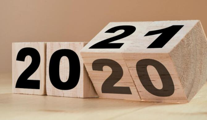 股市会在2021年飙升吗