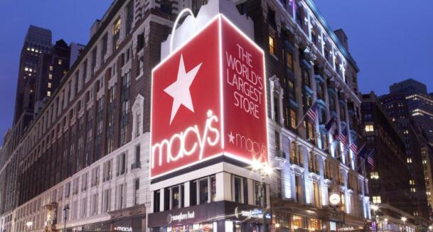 梅西百货迈过分析师设定的低门槛 第三季度销售收入超出预期