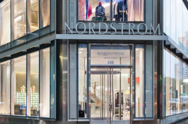 Nordstrom股票今天正在攀升