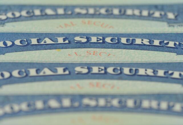平均社会保障福利可以支付的5件事