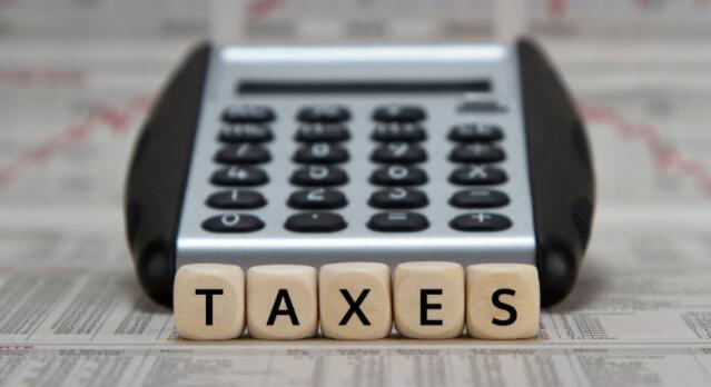 我需要什么文件来报税