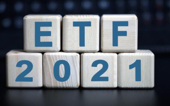 2020年被股市烧毁了吗 考虑使用这4只ETF