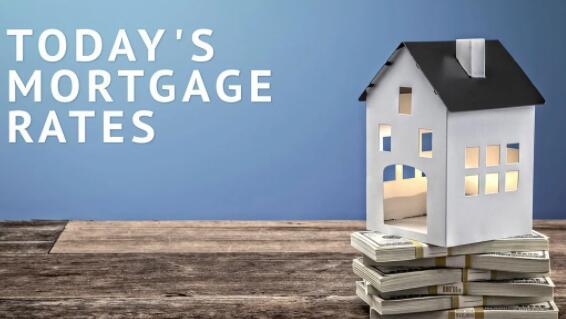 大多数抵押贷款利率下降