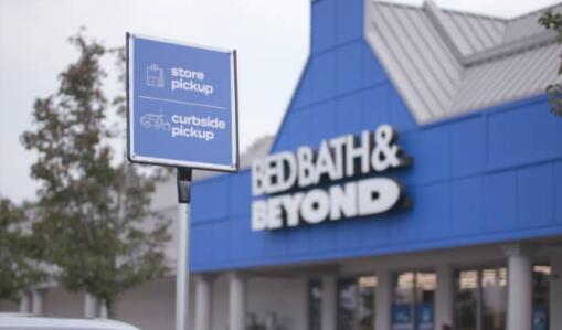 由于零售商的收益不足 Bed Bath&Beyond股票下跌