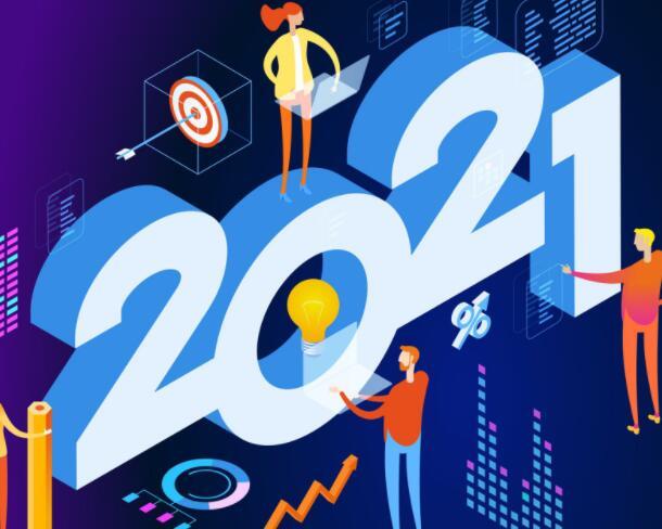 2021财务计划中的5个必备条件