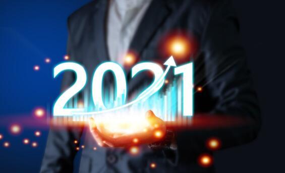 2021年值得购买的3种高科技股票
