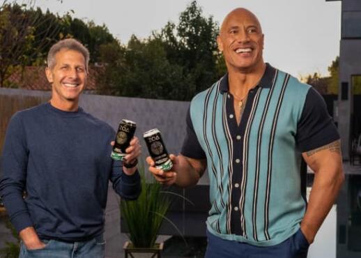 Dwayne'The Rock'Johnson取得成功的关键并在局势期间开展了2项业务