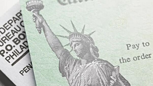 我什么时候可以在2021年报税并且刺激支票要缴税