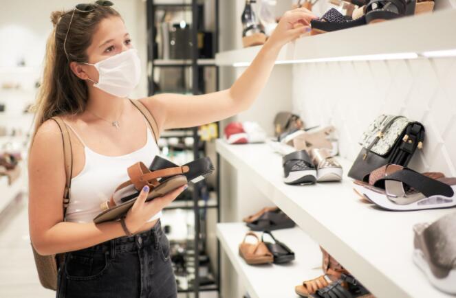 设计师品牌的股票今天收高 该鞋类零售商获得了提振