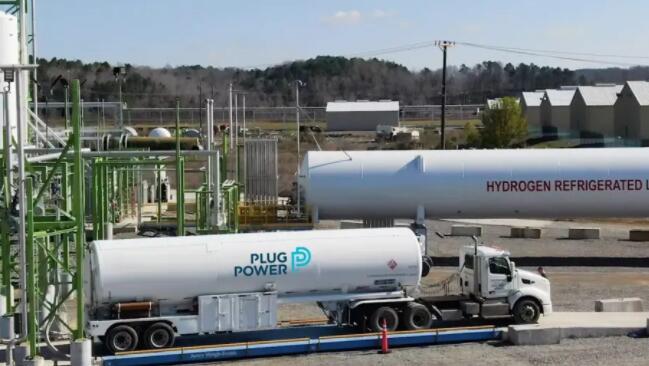 FuelCell Energy或FCEL是有前途的氢气库存