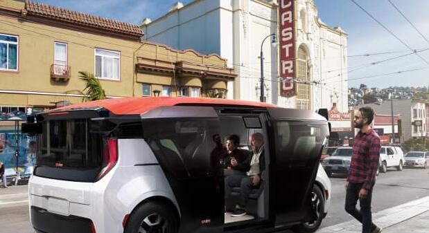 微软正在与通用汽车的Cruise进行投资并合作开发自动驾驶汽车