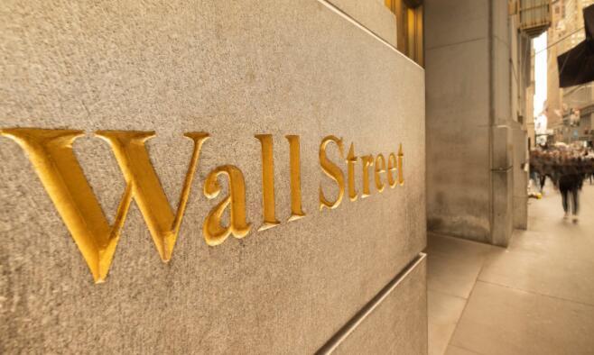 华尔街讨厌的2只股票但您可能会喜欢