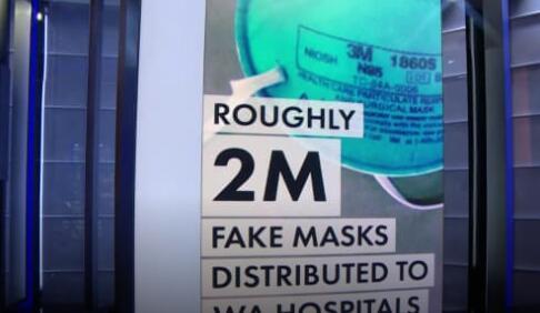 3M正在帮助当局阻止骗子销售假冒版本的N95口罩