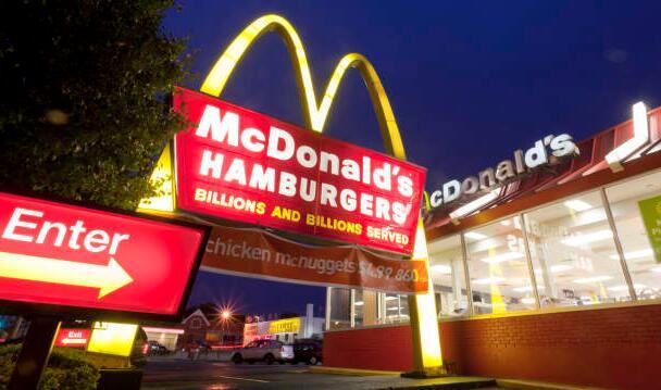 麦当劳设定目标以使其领导层多元化并力争到2030年实现性别均等