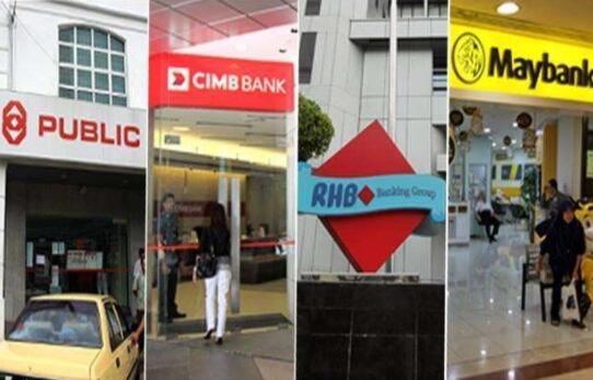 银行家们对今年的经济复苏抱不满期望