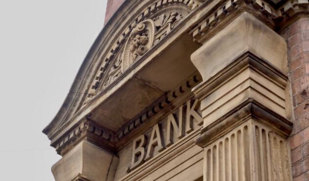 美联储将于6月30日结束对银行股息和股票回购的限制