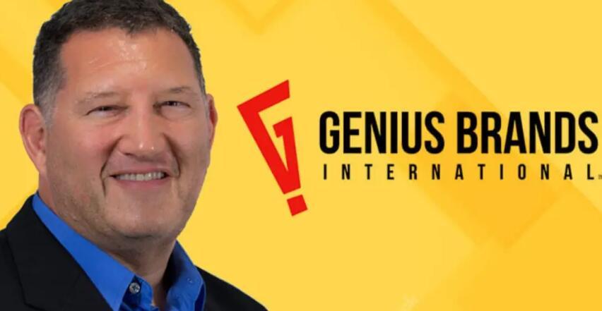 为什么Genius Brands股票可能成为投资者的风险押注