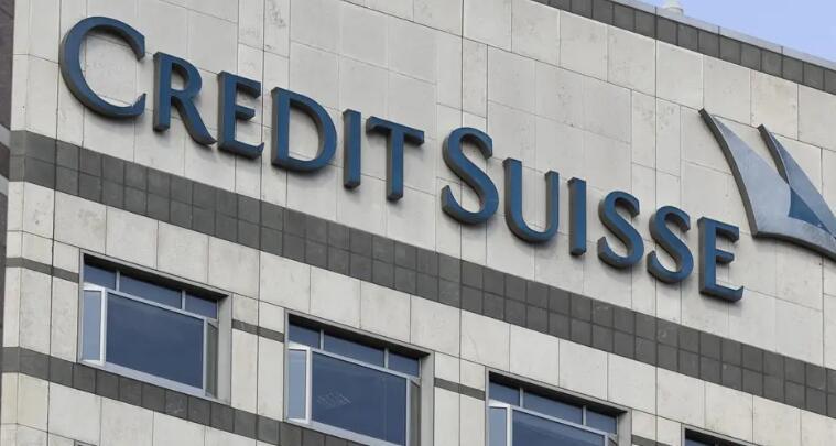 瑞士信贷宣布因Archegos丑闻而宣布大规模裁员