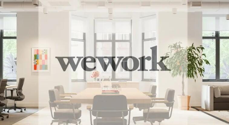 WeWork正在被公众低估 现在通过BOWX股票抓住它
