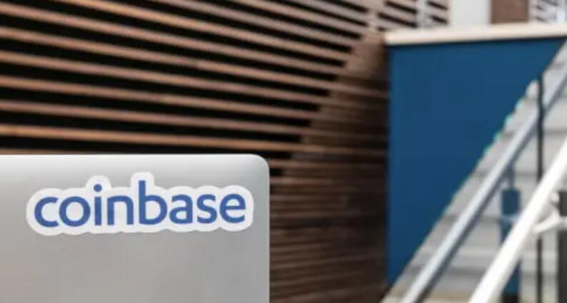 下周首次公开募股前Coinbase的投机性估值