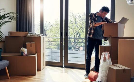 在考虑购买房屋之前回答此问题