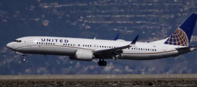 美国联合航空公司连续第五个季度亏损而旅行需求开始恢复